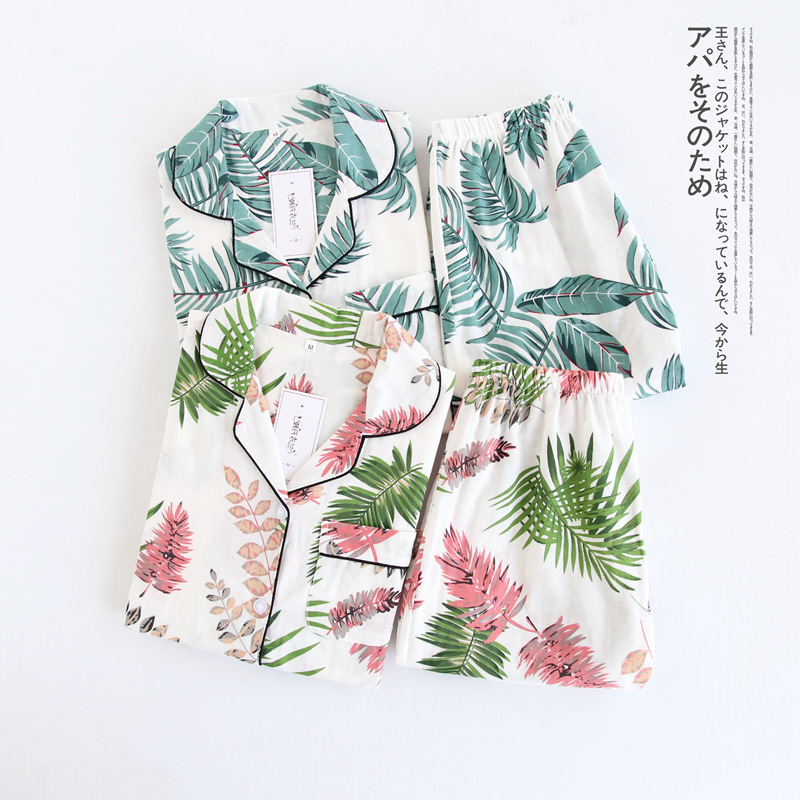 Green Palm Leaf Print Revere Collar   Pajama     Set   Summer Casual Sleepwear Women Elastic Waist Sleepwear with Botton 2 Pieces   Sets