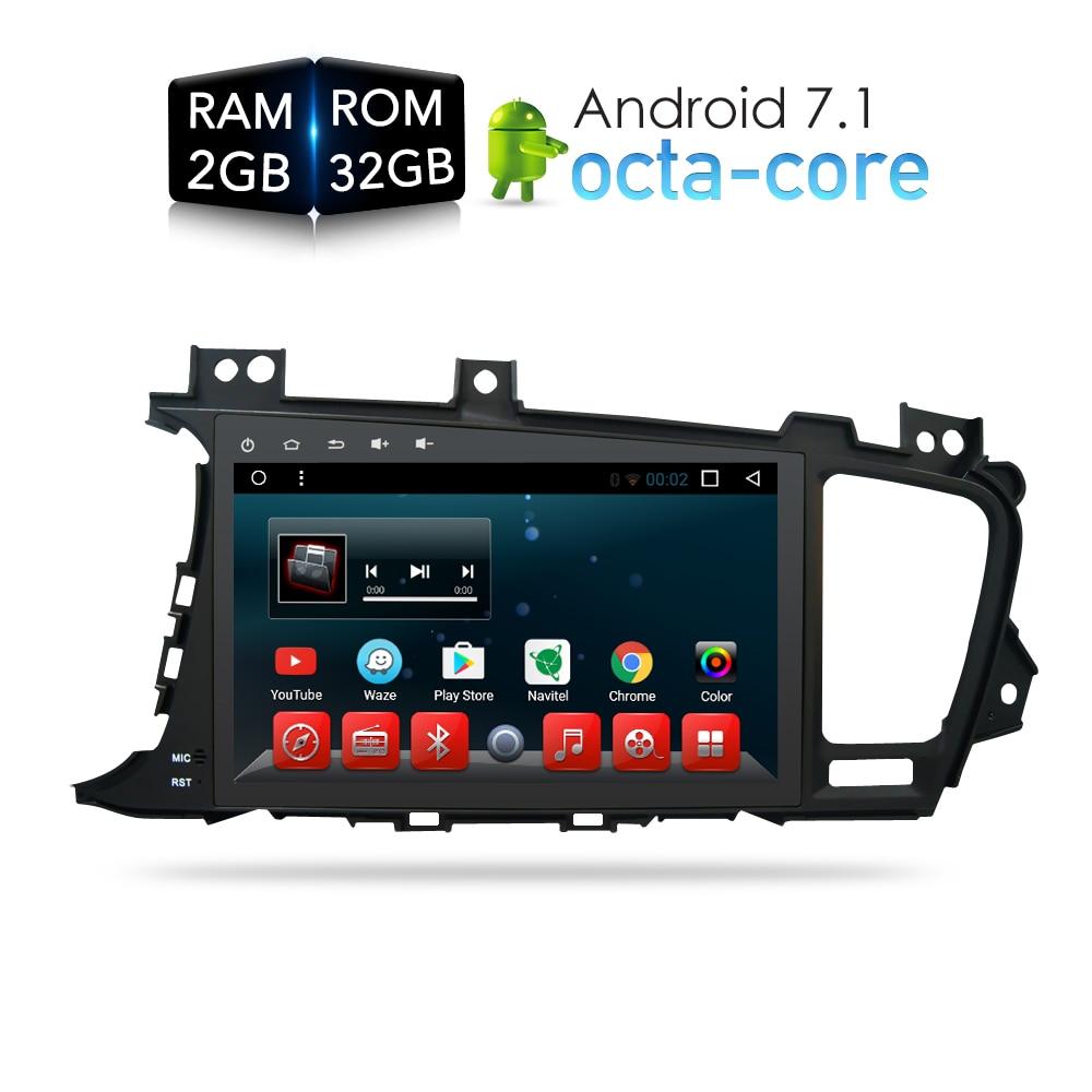 Android 7.1.1 dvd-плеер GPS ГЛОНАСС мультимедиа для KIA K5 OPTIMA 2011 Navi Авто RDS Радио Аудио Видео стерео
