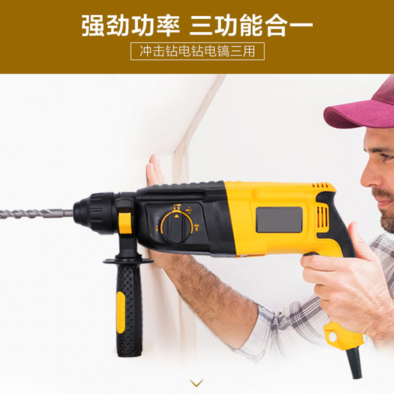 28-06 electrical hammer ccc certified quuality for cement broken wall brick broken pvc box free at good price 900w car polisher tool at good price gs ce emc certified and export quality