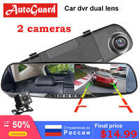 Full HD 1080P Car Dvr Camera Auto 4.3 Inch Rearview Mirror Digital Video Recorder Dual Lens Registratory Camcorder