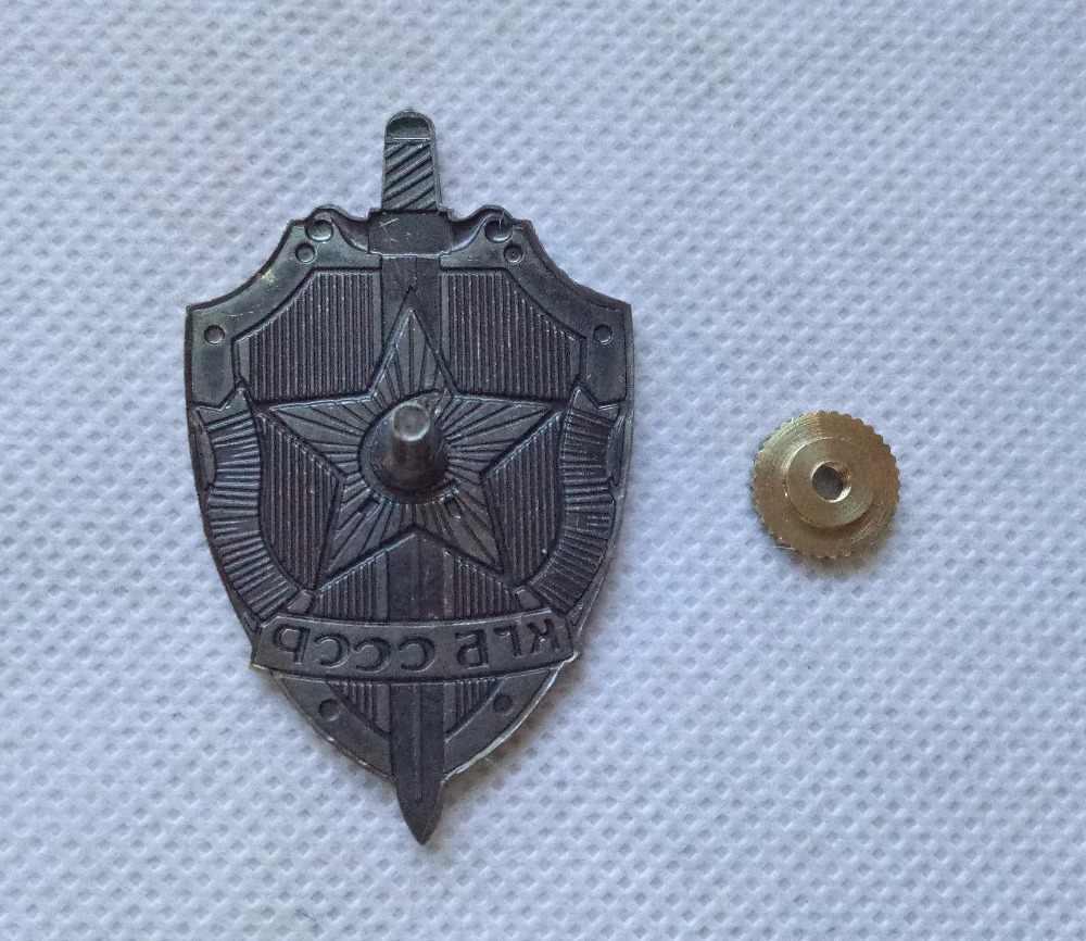 Abzeichen VON KGB. UDSSR Sowjetische Russischen Militär Auftrag Medaille Military red star ww2 MVD GRU
