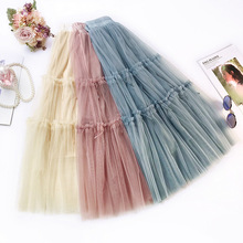Wasteheart Blue Black Pink Women Skirts High Waist Pleated Beading A-Line Mid-Calf Long Skirt All-match Chiffon Clothing