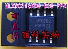 Freeshippng    MLX90316KDC-BCG-PPA 316BCG   316BCG