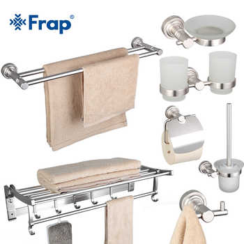 Frap 7 Pieces Bathroom Accessories Space Aluminum Cup Holder Glass Cups Robe Hook Tooth brush Tooth Cup Holder F37T7 - DISCOUNT ITEM  45% OFF All Category
