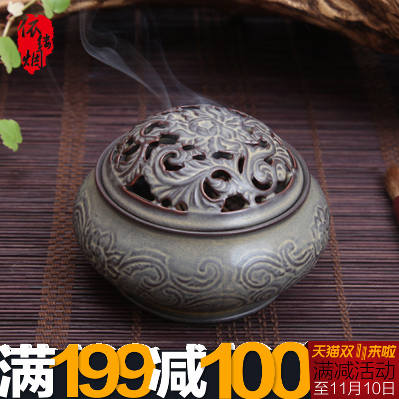 leaf wrapped branch smoked incense burner lie with Buddha incense coil incense wingceltis ceramic household appliances china copper brass censer workmanship nine dragons play phoenix incense burner
