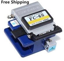 FC 6S الألياف الساطور الباردة الاتصال مخصصة المعادن قطع سكين FTTH كابل القاطع أداة