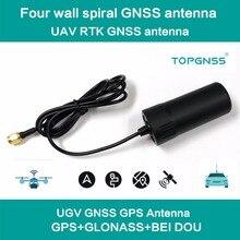 Novo quatro-parede espiral antena RTK AN-603 luz suporte GPS/GLONASS/Beidou três sistemas de 6 de freqüência, zangão/UGV gps antena