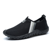 Gym Cross-border 2018 Spring New Mesh Breathable Comfort Wear Elderly Sports Shoes Women Sneakers Running Shoes For Men Boots