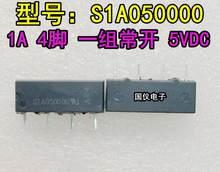 1 шт./лот S1A050000 S1A120000 COSMO сухое Герконовое реле 5 В/4 фута из натуральной кожи
