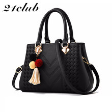 ce60f0cbee 21club brand ladies 2018 new large capacity totes thread tassel high  quality flap work purse women
