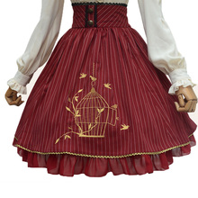 Funklouz Lolita Skirt Vintage Style Striped Embroidery Cage Girl Cosplay A Line