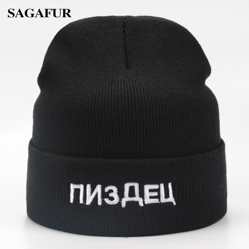 Letter Embroidery Russian Cap For Boys Soft Skiing Knitted Hat Women's Winter Warm Street Fashion Bonnet Hip Hop Beanies Autumn