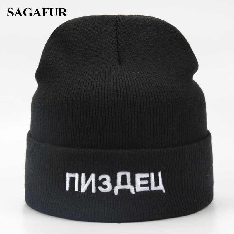 e8ce948363c Letter Embroidery Russian Cap For Boys Soft Skiing Knitted Hat Women s  Winter Warm Street Fashion Bonnet