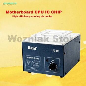 Wozniak Original Adjustable Special cooling machine for maintenance Motherboard CPU IC chip Air cooler radiator Tool