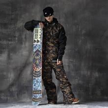 DOOREK Women Men Snowboard Camo Ski Jacket Pants Waterproof Warm Outdoor Camping Hiking Snowboard Hooded Jacket