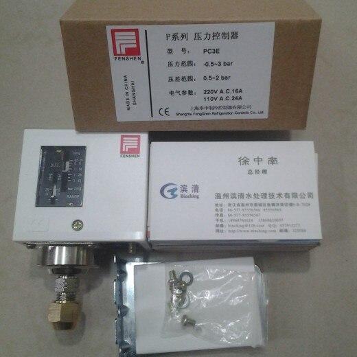Pressure switch control relays PC3E [vk] mcbc1250cl ssr 50a burst fire control 10v relays
