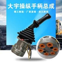 71b76b0ed33 Excavator DOOSAN DAEWOO 150 220 215 225 300-5-7 handle pilot valve assembly