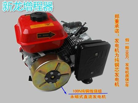1kw5kw 48v60v72v Range Extender Electric Vehicle Petrol Dc Charging Generator