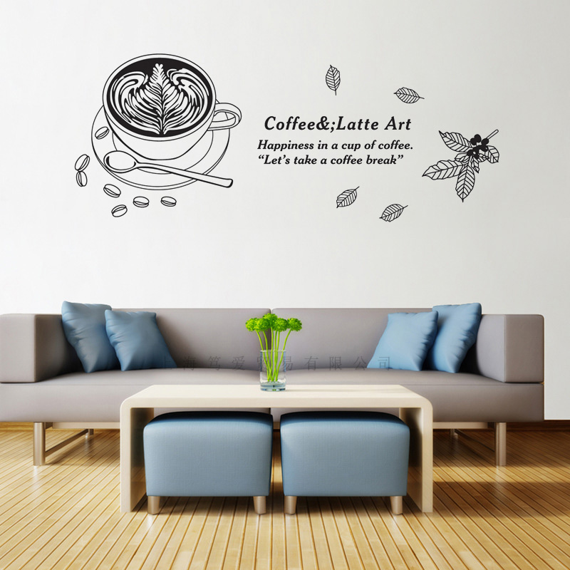 Coffee beans Fragrant coffee wall stickers Vinyl DIY Coffee wall decals For Living room Study Office Cafe decoration murals