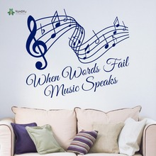 YOYOYU Wall Decal Bedroom Decoration When Words Fail Music Speaks Quote Saying Vinyl Removeable Decor YO123