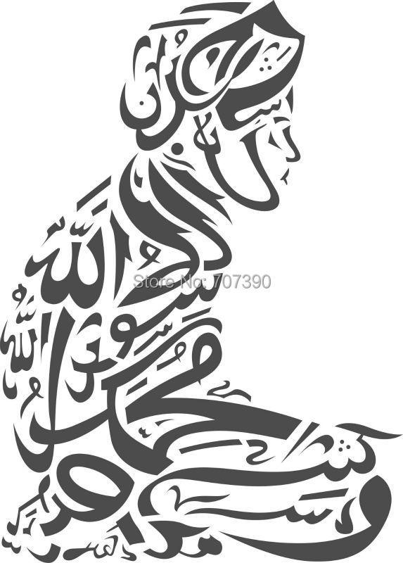 71 Gambar Al Quran Hitam Putih Paling Bagus
