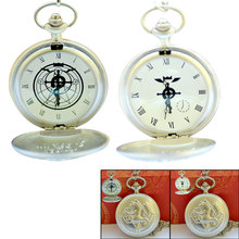 Vintage Bronze Quartz Pocket Watch with Chain Necklace for Women and Men Doctor Who Pocket Watches Beautiful Compass Pattern