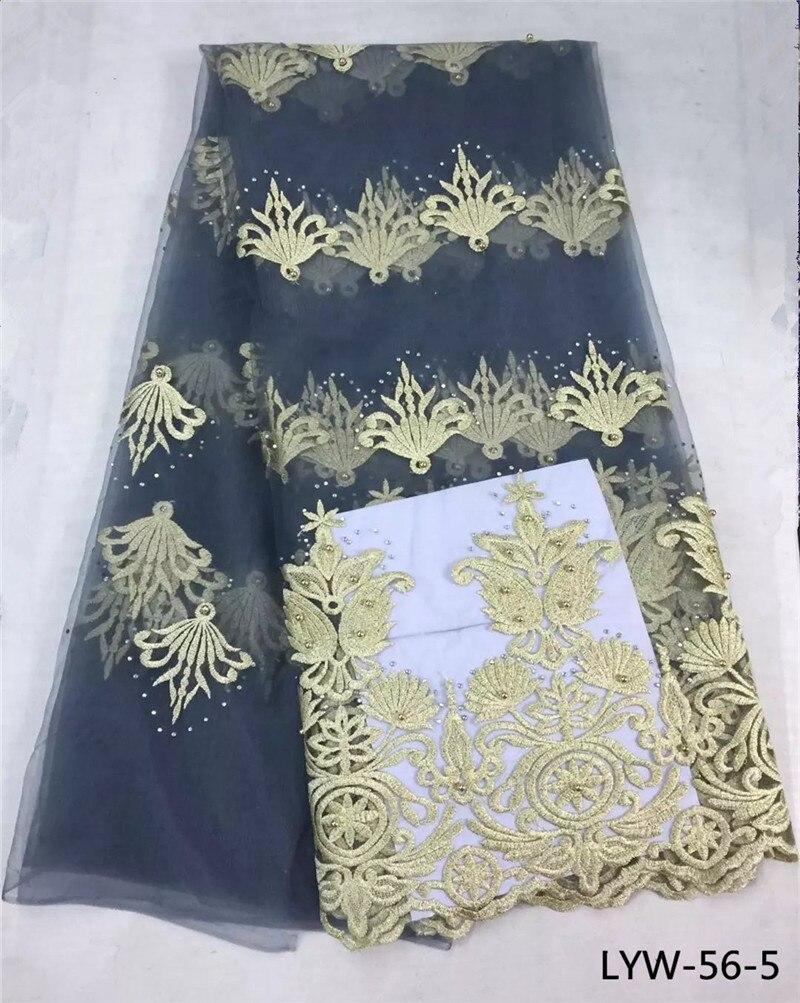 Пошив платьев на французском