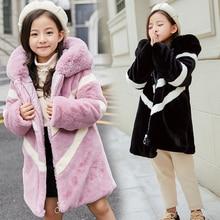 Girls Winter Imitation big Fur Coat 2019 Girls Thick Fluff Warm Coat Children Baby Clothes Kid Thick Plus Velvet Coat Wholesale
