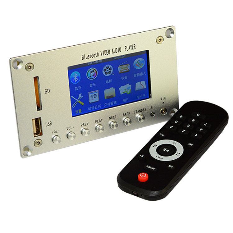 Decoder-Board Decoding Audio-Receiver Video-Player FLAC Fm-Radio APE Bluetooth Lcd Mp3