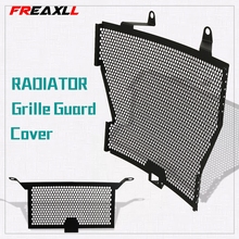 Montorcycle  Radiator Grille Guard Cover Protecter FOR BMW S1000R 2014-2017 S1000RR 2010-2017  HP4 2012-2014 S1000XR 2015-2017