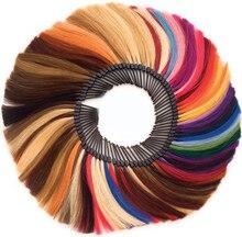 Цветовая палетка для салона