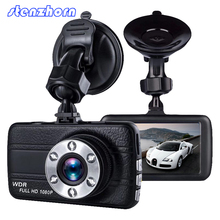 Buy Stenzhorn 3.0 inch Car DVR Camera Dashboard Video Recorder Dash Cam Vehicle Camcorder Full HD  170 Wide Angle Night Vision