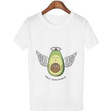 Avo-cardio t-shirt