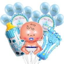 1 Juego de globos de ducha para bebé, bebé, niño, niña, globos de ducha para bebé decoración suministros
