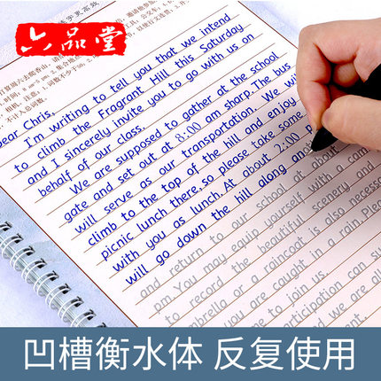 3 Pcs/set Hengshui English Copybook + Pens Handwriting Groove Training Copy English Alphabet Words Auto Fades Can Be Reused