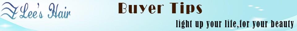 buyer tip 1