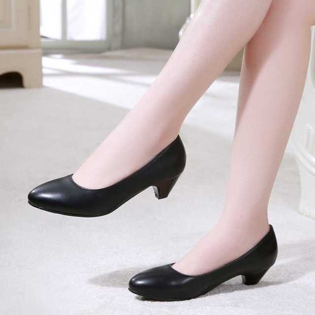 Ladies Size  Shoes In Cm