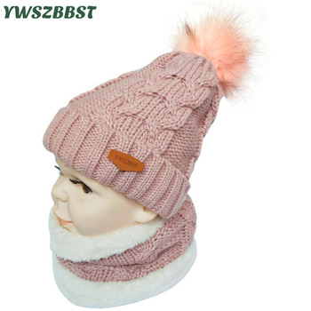 New Fashion Knitted Winter Baby Hat with Scarf Ring Collar Warm Thick Plush Kids Hat Baby Cap for Boys Girls Children Cap Scarf fashion 2 use cap knitted scarf