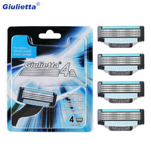 4pcs/lot Shaver Razor Blades Cassette Shaving Blade for Men Face 4-Layer Blades Compatible for Gillettee Mache 3 Machine
