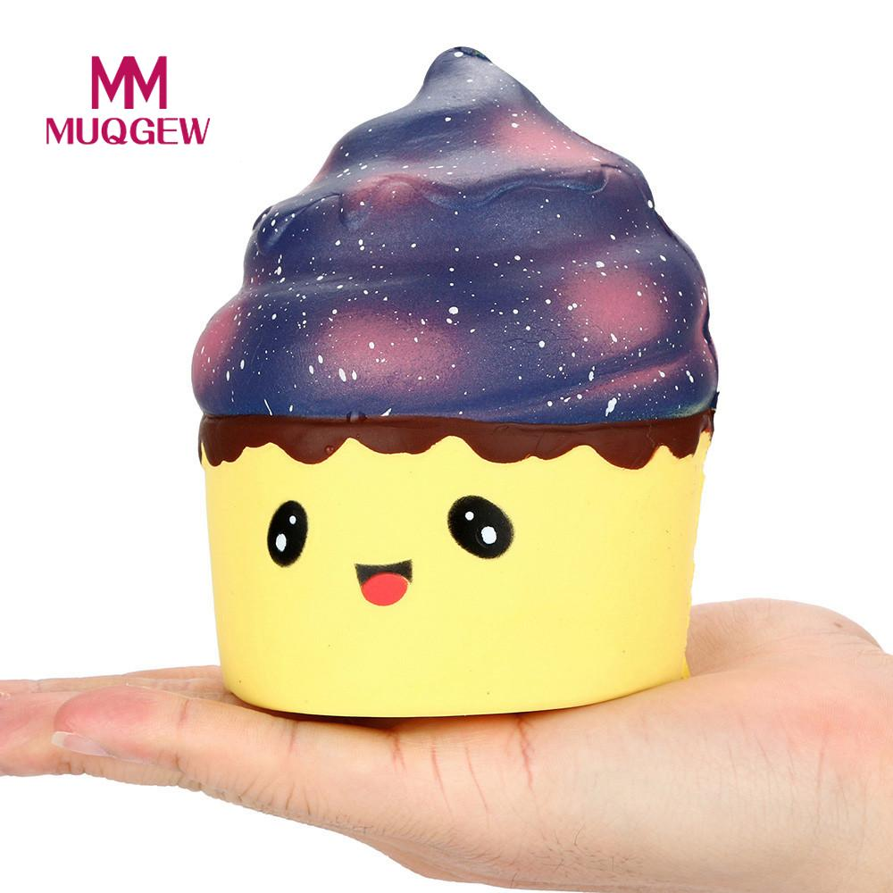 MUQGEW Brand 12cm Squishy Poo Galaxy Cake Relieve Anxiet Squeeze Slow Rising Fun Kid Toy Gift