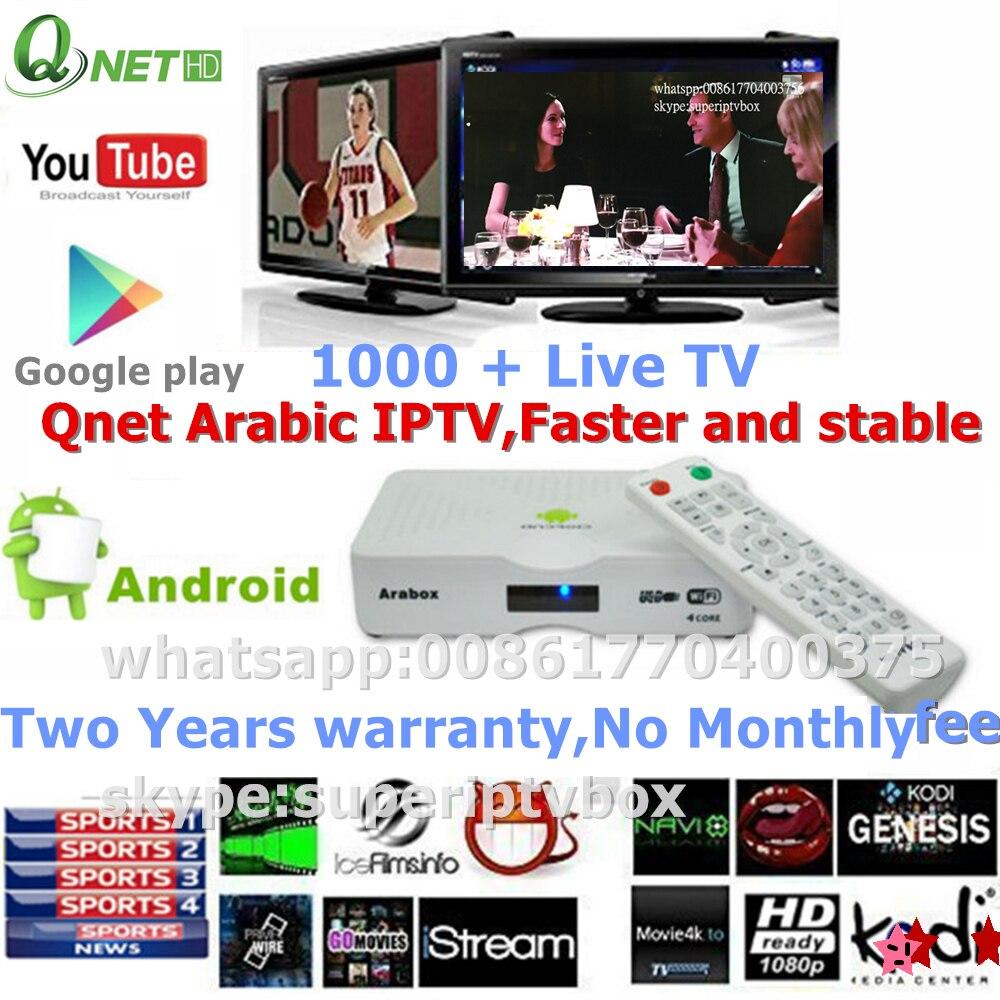 Image Result For Arabic Iptv Apk