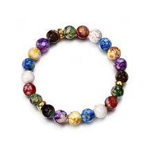 Colorful Beads Rainbow Healing Crystal Chakra Yoga Hologram Bracelets For Women