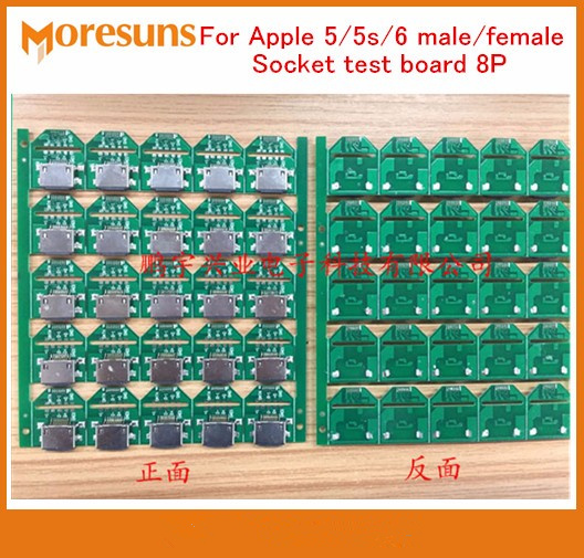 Fast Free Ship 5PCS/LOT For Apple 5/5s/6 Male/female Socket Test Board/with Socket 8p Test Card Pinboard