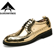 DJSUNNYMIX Brand Men Dress Shoes For 2017 Autumn Fashion bright Leather Lace-Up Brogue Mens Business Work Shoes gold