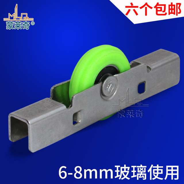 Frameless Balcony Glass Door Pulley French Window Idler