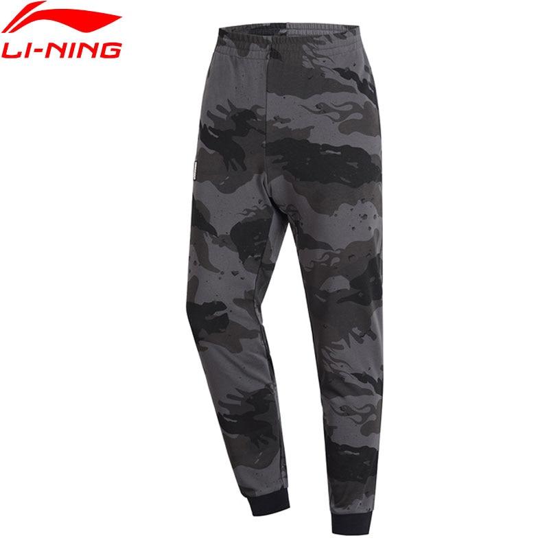 Li Ning Men BAD FIVE Basketball Sweat Pants Camo 88 Cotton 12 Polyester Regular Fit LiNing