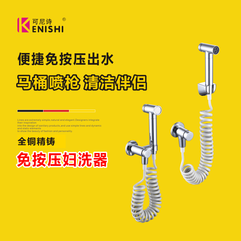 Shower Heads Shower Equipment Clever Modern Bath Toilets Shower Spray Gun Double Mode Toliet Bidet Faucet Bathroom Hardware Hand Held Portable Bidet Sprayer We Take Customers As Our Gods
