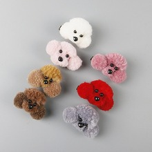 Hot Sale 1PC Creative 3D Dog Plush Toy Hair Clips BB For Baby Girls Cute Korean Cartoon Rope Accessories