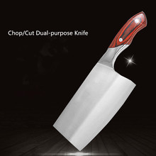 Free Shipping LZB 4Cr13 Stainless Steel Knife Chop Bone Cut Meat Vegetable Dual-purpose Kitchen Knife Cleaver Slicing Knife