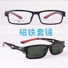 Sports Glasses Ultra-light tr90 Eyeglasses Frame Belt Magnet Clip Myopia Glasses Finished Product Polarized Sunglasses  Black